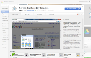 Chrome Web Store   Screen Capture  by Google