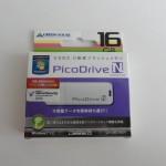 安くてそこそこ!16GBのUSBメモリー GH-UFD16GNのレビュー