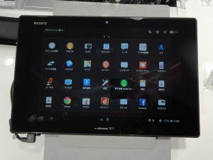 XPERIA TABLET Z Photos in G (1)