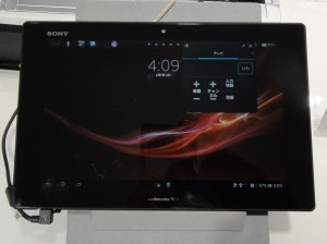 XPERIA TABLET Z Photos in G (2)