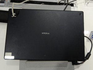 XPERIA TABLET Z Photos in G (3)