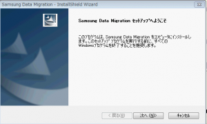 01.Samsung SSD 840 software  migration