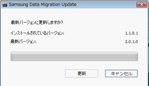 06.Samsung SSD 840 software  migration