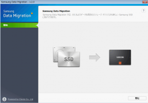 11.Samsung SSD 840 software  migration