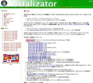 01.HP of Vistalizatior by azpek.asia Windows English