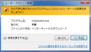 11.Use Account control by azpek.asia Windows7 English