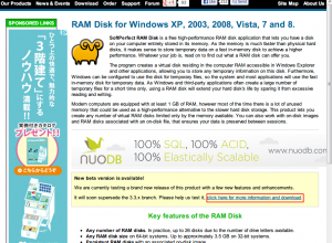 12. Download sites RAM Disk