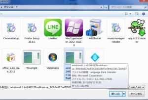 13. open download by azpek.asia Windows7 English