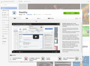 21.Google play music by azpek.asia on XPERIA in Chrome for Stealthy