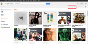 41.Google play music by azpek.asia on XPERIA