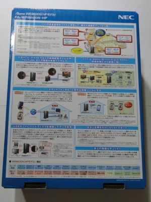 NEC Rooter Wi-Fi AtermWR8600N by あずぺっく  (10)