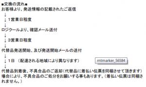 [K270];[スタンドの足が折れた];[日本] azpek.asia