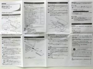 iBUFFALO  BSCR11U2BK by あずぺっく (3)