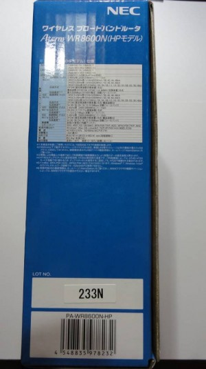 NEC Rooter Wi-Fi AtermWR8600N by あずぺっく  (1)