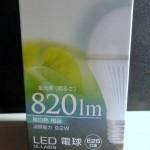 SHARPのLED電球「DL-LA81N」レビュー