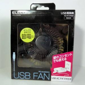 USB扇風機 FAN-U18NABK パッケージ