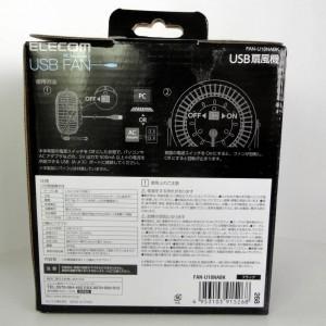 USB扇風機 FAN-U18NABK