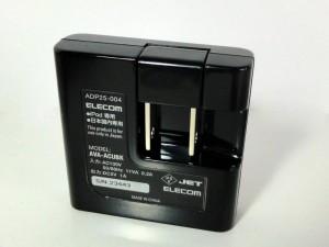 USB扇風機 FAN-U18NABK 電源