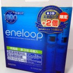 【レビュー】Eneloop N-TGR01BS SANYO最後のレビュー