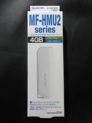 MF-HMU204G