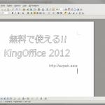 【合法】無料でOfficeを使う方法