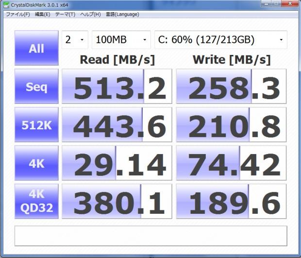 Samsung 840series SSD TLC 250GB by azpek.asia