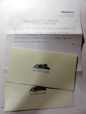 Samsung SSD 840 2013 spring Cash back (1)