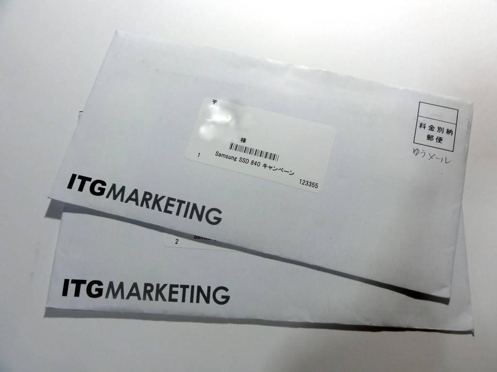 Samsung SSD 840 2013 spring Cash back (3)