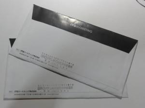 Samsung SSD 840 2013 spring Cash back (4)