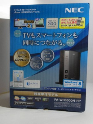 NEC Rooter Wi-Fi AtermWR8600N by あずぺっく  (9)