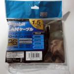 【レビュー】300円!カテゴリー6のLANケーブル(1.5m) KJLAN156