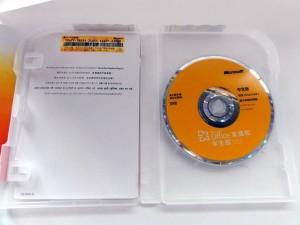 Microsoft Office 2012 H&S of あずぺっく (1)
