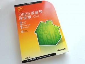Microsoft Office 2012 H&S of あずぺっく (2)