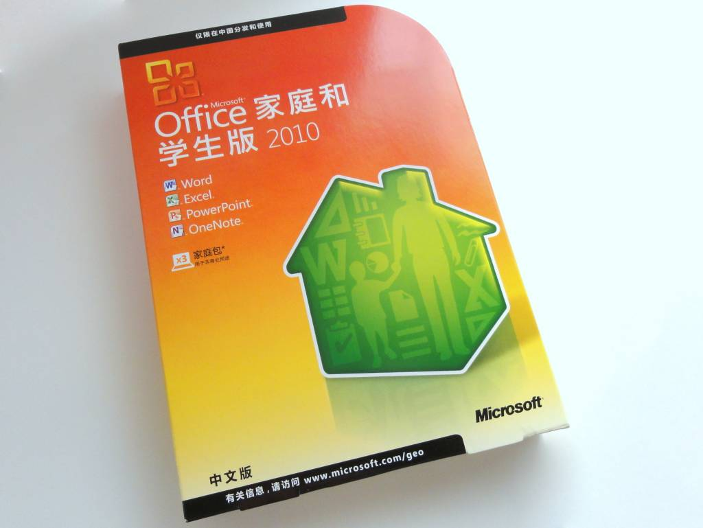 Microsoft Office 2012 H&S of あずぺっく (2)