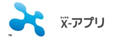 Sony X-アプリ Walkman 音楽プレーヤー 動画プレーヤー 管理ソフト 重い