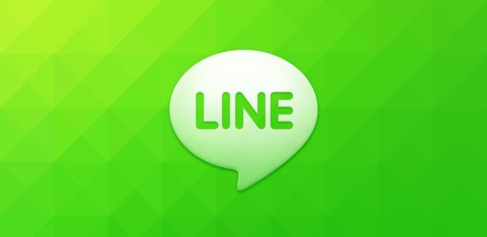 Line logo azpek.asia Android 既読をつけたくない