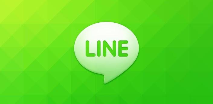 Line logo azpek.asia Android 既読をつけたくない