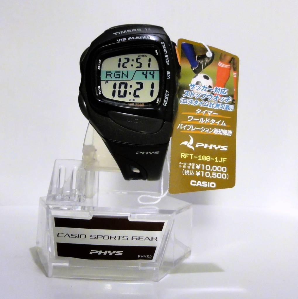 CASIO vibration watch PHYS 11 RFT-100-1JF