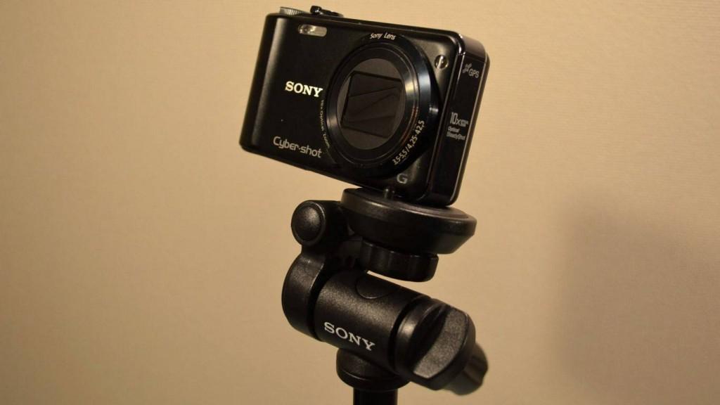 Sony tripod VCT-R100 (3)