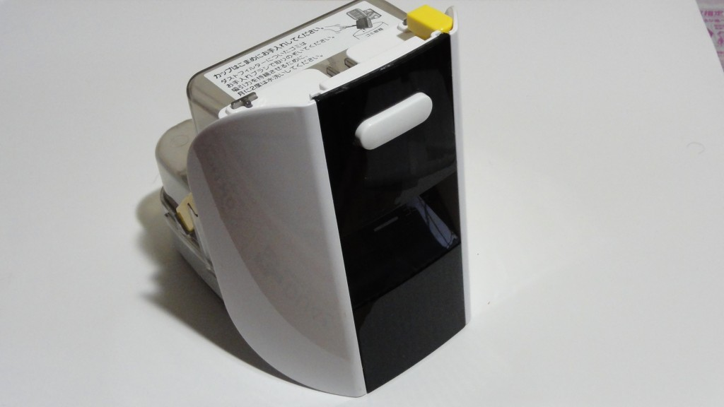 Toshiba Cleaner VC-Y70C dustbox (3)