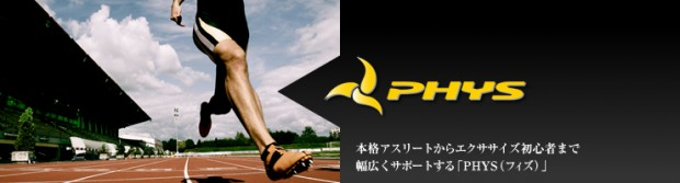 about Phys of casio watch sports