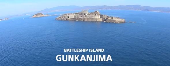 Sony Battleship island Gunkanjima 軍艦島