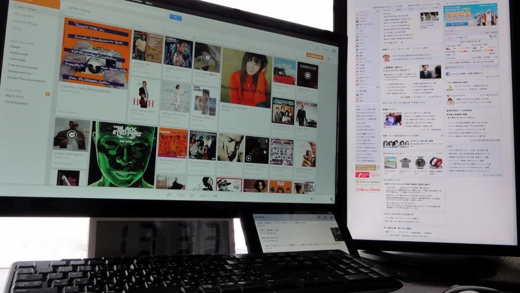 Dual monitor Multi display