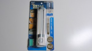 ELPA LED Sensor Light PM-L255  (1)