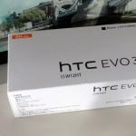 【長期レビュー】HTC EVO3Dは,変わった用途にもってこい!