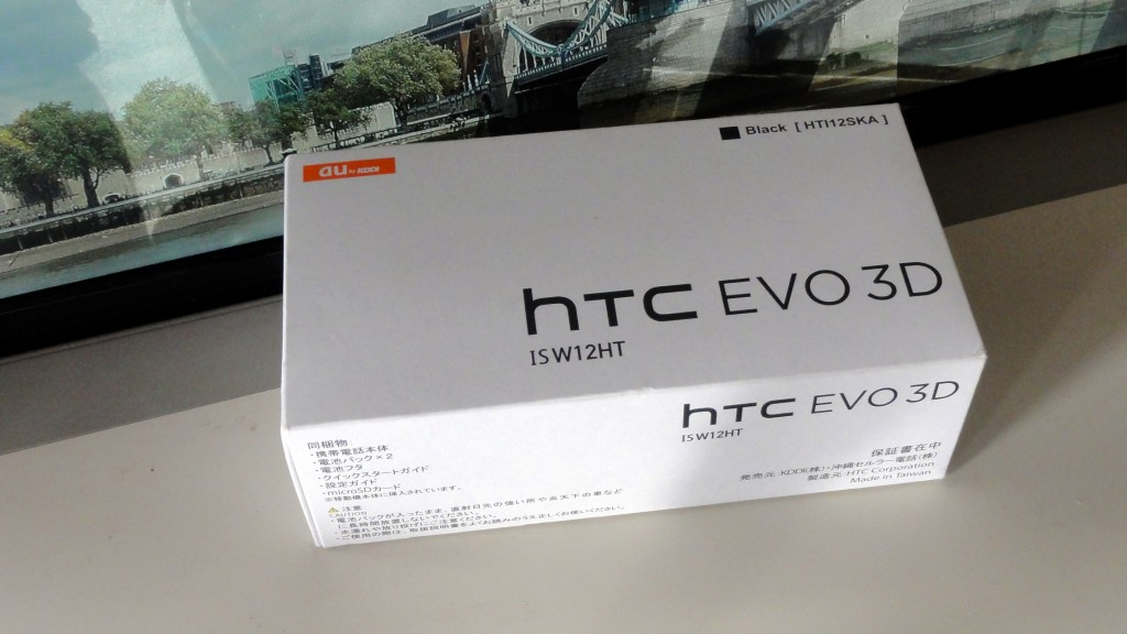 HTC EVO 3D ISW12HT review photo (1)