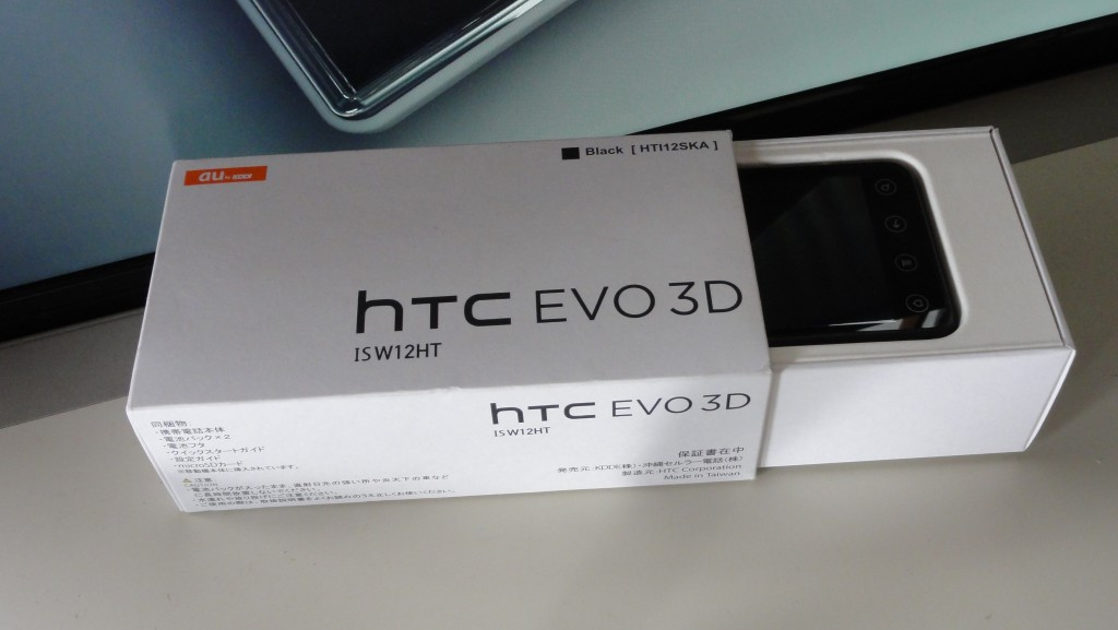 HTC EVO 3D ISW12HT review photo (2)