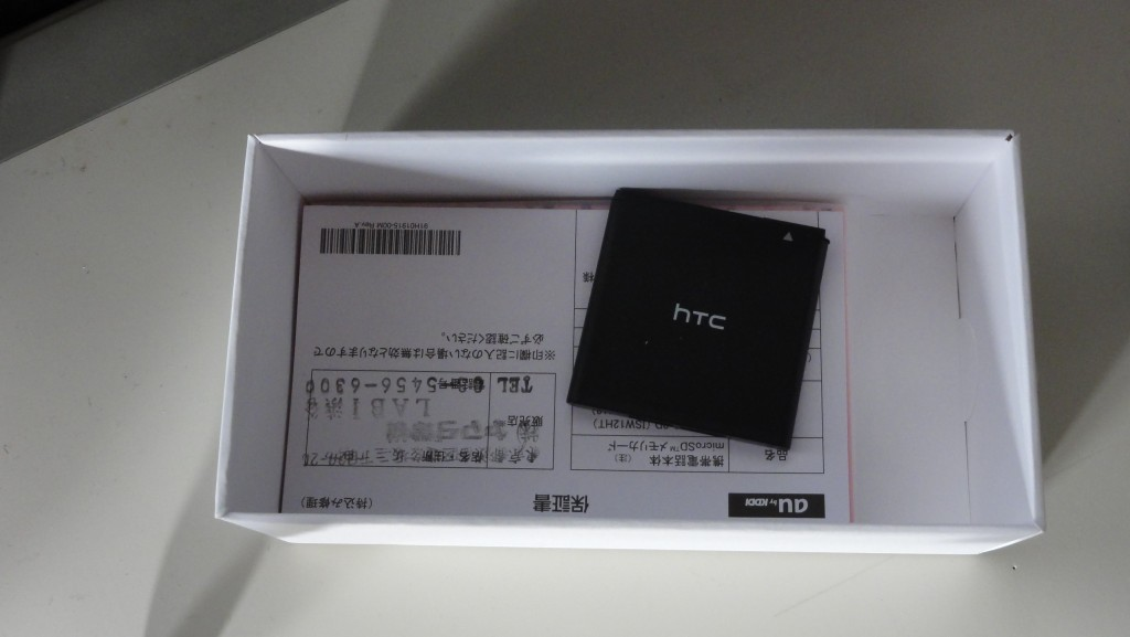 HTC EVO 3D ISW12HT review photo (5)