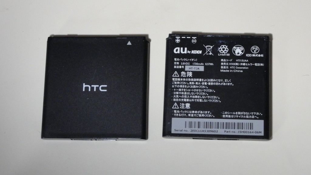 HTC EVO 3D ISW12HT review photo (6)