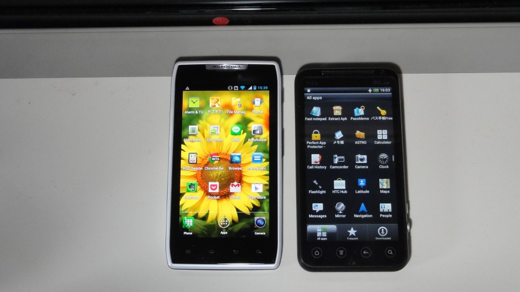 HTC EVO 3D ISW12HT review photo (7)